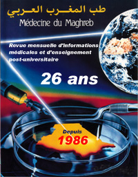 M&eacute;decine du Maghreb - Edition &eacute;lectronique