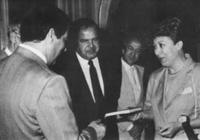 Prix Maghrébin de Médecine du Président de la République Tunisienne