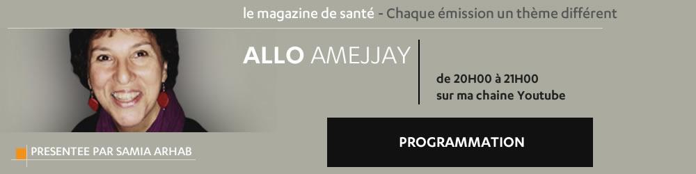 Espace replay - Allô Amejjay, 1 dimanche sur 2 de 20h00 à 21h00 sur berbère tv