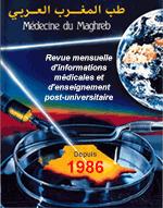 Médecine du Maghreb électronique - Revue médicale internationale maghrébine - 33ème année