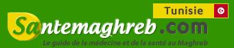 logo_santemaghreb tunisie